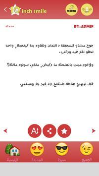 اس ام اس sms screenshot 2