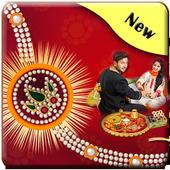 Rakhi Photo Frame - Rakshabandhan Frames icon