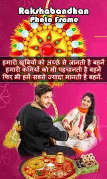 Rakhi Photo Frame - Rakshabandhan Frames poster
