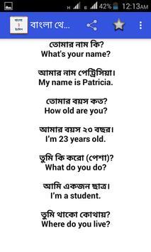 Bangla To English apk screenshot
