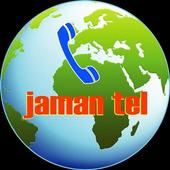 JAMAN TEL icon