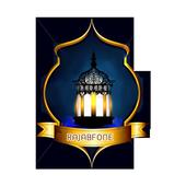 Rajabfone icon