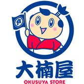 大楠屋ストア icon