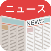 Mr.News - news from Japan icon