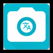 Rosetta Lens icon