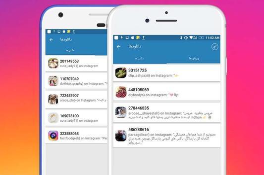 دانلودر اینستا apk screenshot