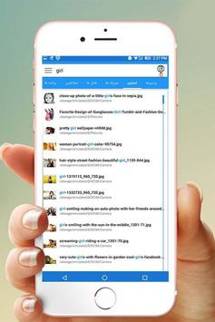 جستجو گوشی apk screenshot