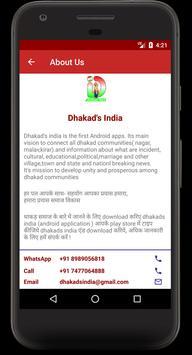 DHAKAD'S INDIA apk screenshot