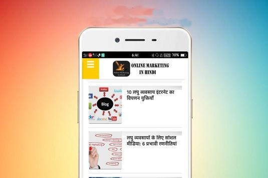 Online Marketing In Hindi poster