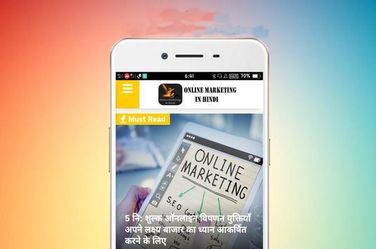Online Marketing In Hindi screenshot 1