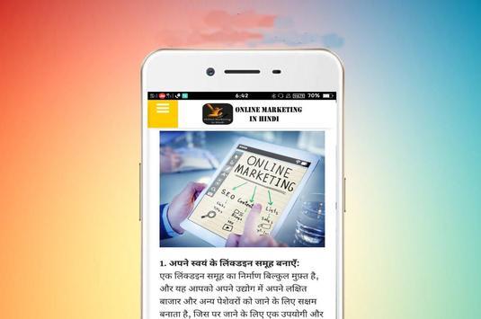 Online Marketing In Hindi screenshot 2