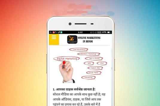 Online Marketing In Hindi screenshot 3