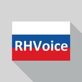 RHVoice TTS (Simple build) icon