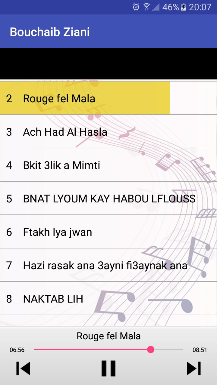 DRARI LYOUM MP3 TÉLÉCHARGER BNAT MUSIC