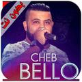 Cheb Bello - الشاب بيلو
