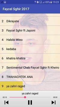 أغاني فيصل الصغير - Faycel Sghir screenshot 2
