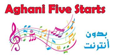 أغاني فايف ستار - Five Starts chaabi