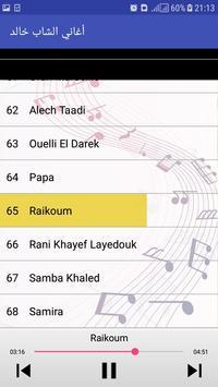 أغاني الشاب خالد screenshot 1