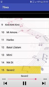 اغاني حليوة  2018 - 7liwa screenshot 2