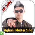 ماستر سينا - Master Sina