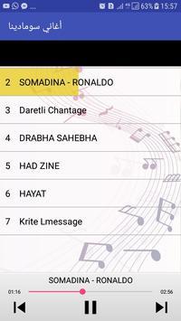 سومادينا - SOMADINA poster