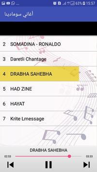 سومادينا - SOMADINA screenshot 1