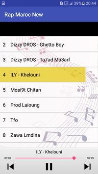 اغاني الراب بدون انترنت 2018 - Music Rap MP3 screenshot 1