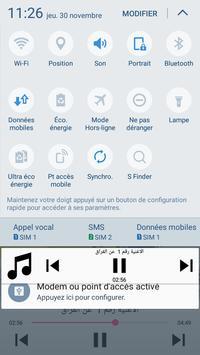 أغاني من واقع الحياة apk screenshot