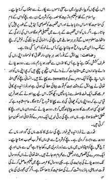 Bachon Ki Tarbiyat screenshot 1