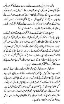 Bachon Ki Tarbiyat screenshot 3