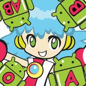 [혈액형 운세 궁합] 혈액형 플러스 icon
