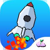 Infinite Runner Ship Tap Star icon