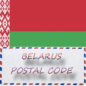 BELARUS POSTAL CODE icon