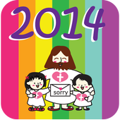 2014 Italy Public Holidays icon