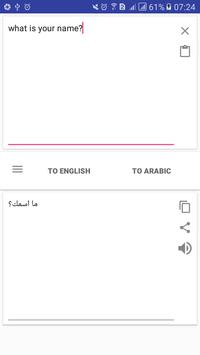 Arabic English Translator screenshot 2
