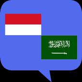 Belajar Bahasa Arab:Penerjemah arab indonesia icon