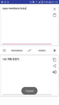 Belajar Bahasa Korea:Penerjemah Korea indonesia screenshot 4