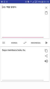 Belajar Bahasa Korea:Penerjemah Korea indonesia screenshot 5