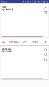 Belajar Bahasa Korea:Penerjemah Korea indonesia screenshot 6