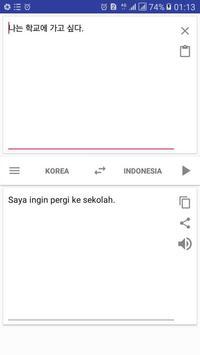 Belajar Bahasa Korea:Penerjemah Korea indonesia screenshot 1