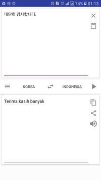 Belajar Bahasa Korea:Penerjemah Korea indonesia screenshot 3