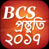 BCS Preparation 2017 icon