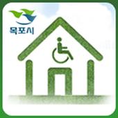 목포시장애인종합복지관 icon