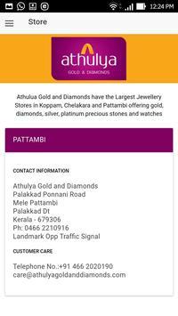 Athulya apk screenshot