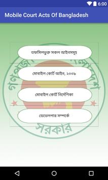 Mobile Court Acts Of BD poster