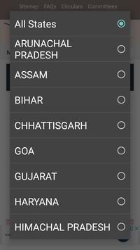 PM Awas Gramin Latest List screenshot 1