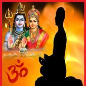 Mahakal Shiva DP Maker icon