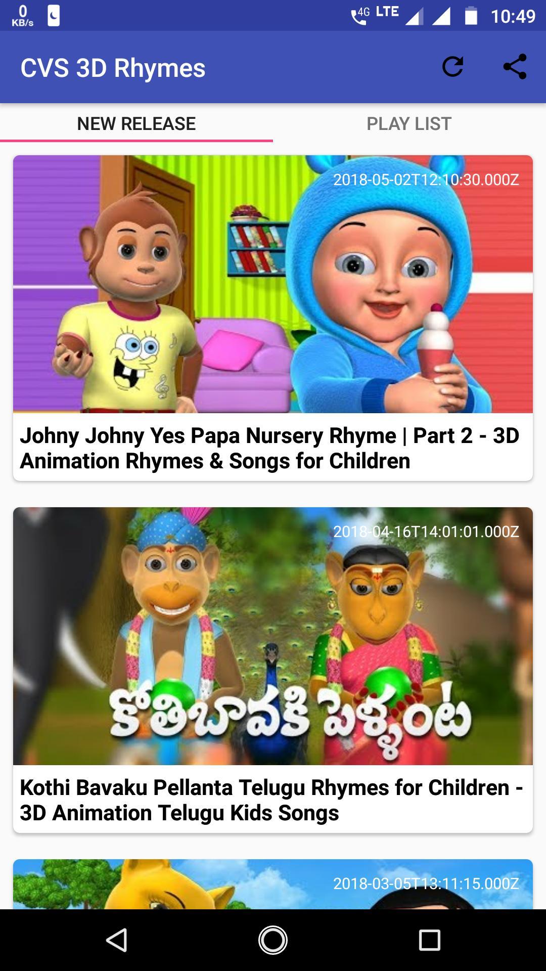 Cvs rhymes telugu free download