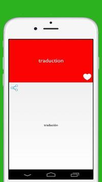 Dictionnaire Français Espagnol screenshot 3
