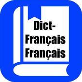 Dictionnaire français Larousse icon
